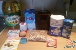 Příprava receptu Dukátové buchtičky se skořicí a vlašskými ořechy, krok 1