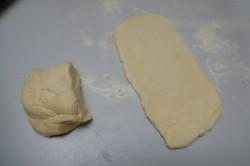 Příprava receptu Kroucené tyčinky, krok 1